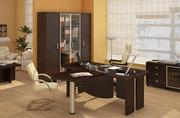 Офисная мебель кабинет Born Срочно!!!