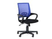 Копьютерное кресло с механизмом качания CH696