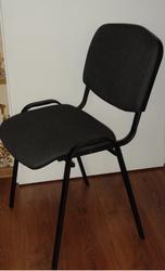 Два офисных стула
