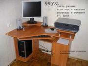 Компьютерный стол продажа Минск